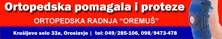 oremus-banner