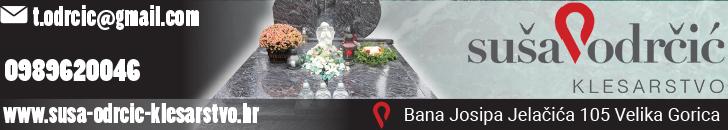 SUSA-BANNER